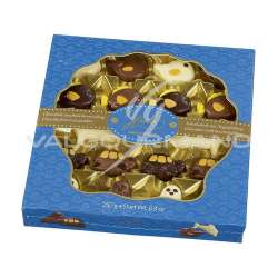 Animaux marins assortis en chocolat praliné - boîte de 250g en stock
